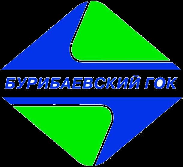 Бурибаевский ГОК