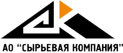 АО Сырьевая компания